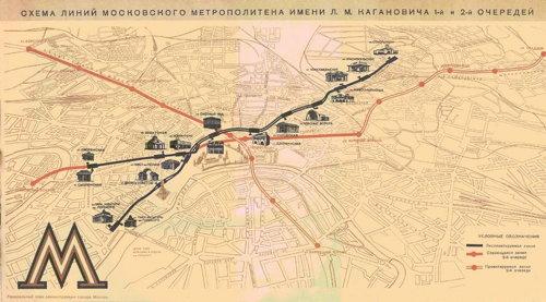 Источник: Генеральный план развития и реконструкции города Москвы. М., 1935